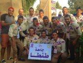 جامعة طنطا تشارك فى الدورة الكشفية الـ29 لجوالة الجامعات بالأزهر