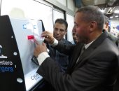 """المالية تبدأ تركيب وتشغيل صراف آلى بـ""""مترو الشهداء"""" لتوفير """"الفكة"""""""
