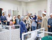 وفد من وزارة الشباب التونسية يزور مركز الأزهر العالمى للرصد والفتوى الإلكترونية