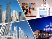 الإمارات تحتل المركز الأول عالميا فى السياحة الحلال بـ17.6 مليار دولار خارج الدولة عام 2017.. وتوقعات بوصول عدد السياح المسلمين لـ156 مليون سائح بحلول 2020.. ورئيس غرفة دبى يؤكد: أحد ركائز الاقتصاد الإسلامى