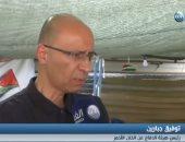 شاهد..هيئة دفاع الخان الأحمر تكشف تداعيات قرار الاحتلال بهدم التجمع البدوى