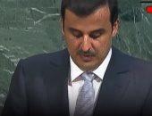 شاهد.. علاقات الدوحة وطهران فى مجال أسلحة الدمار الشامل