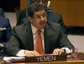 مندوب اليمن بالأمم المتحدة: توقيع مذكرة تفاهم مع الحوثى يخالف قرارات مجلس الأمن