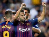 فيديو.. جوردى ألبا يضيف هدف برشلونة الثانى ضد الإنتر بدورى الابطال