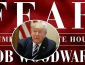 """صور.. """"فرصة عمل فى أمريكا"""" ترامب يطلب ترزية تعديل القوانين.. هل ينجح فى تحريف قانون التشهير مع اقتراب صدور كتاب بوب وودورد ضده؟.. وهل يجد من يمرر تعديلات تسجن الصحفى الأمريكى الأشهر الملقب بـ""""قاتل الرؤساء""""؟"""