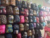 الغرفة التجارية بالقاهرة توزع 1000 شنطة مدرسية للأسر الأكثر احتياجًا