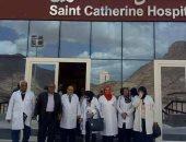 قافلة طبية للمجلس المصرى لأطباء من أجل السلام تجوب وديان جنوب سيناء
