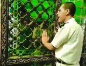 """الصوت جميل والبدلة ميرى.. شرطى ينشد تواشيح دينية أمام مقام """"أبو الحجاج"""""""