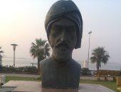 تعرف على حكاية الوزان الذى حكم الإسكندرية وأعدمه نابليون