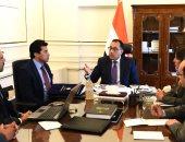 """رئيس الوزراء يناقش مع وزير الشباب والرياضة خطة تطوير """"استاد القاهرة"""""""