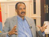 الرئيس الإريترى: اتفاق السلام مع إثيوبيا يجرى تنفيذه بصورة جيدة