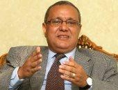 سفير مصر الأسبق بقطر: قانون اللجوء القطرى لن يمنع مصر من مطاردة الإرهابيين