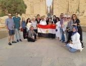 صور.. سفينة النيل للشباب العربى ودول الحوض تصل الأقصر