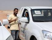 صندوق تحيا مصر يسلم 26 سيارة للشباب المستفيدين من مشروع التمكين الاقتصادى