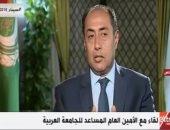 الجامعة العربية تعرب عن ارتياحها للجهود الدولية المبذولة لدعم الأونروا