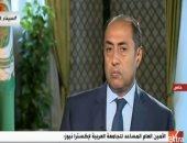 الأمين المساعد للجامعة العربية: لا اتصالات مع الإدارة الأمريكية بشأن الأونروا