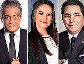 """تعرف على ضيوف برامج """"التوك شو"""" الليلة.. حفيدة الشيخ محمد رفعت الأبرز"""