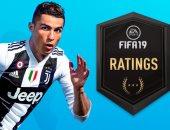 تعرف على قائمة أفضل 100 لاعب فى إصدار فيفا 2019