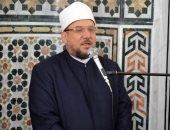 """وزير الأوقاف يعين """"الخشت"""" فى المجلس الأعلى للشؤن الإسلامية"""