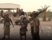 شاهد.. النظام القطرى يلجأ للاغتيالات فى اليمن بعدما فشلت مؤامراته