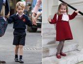 back to school.. اعرف سبب عدم نشر صور الأميرين جورج وشارلوت فى أول يوم دراسة
