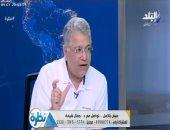 شاهد.. النائب جمال شيحة: كل دول العالم بتتعلم من مصر علاج فيروس سى