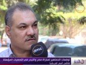 شاهد.. توقعات المصريين لنتيجة مباراة مصر والنيجر فى تصفيات أمم أفريقيا
