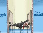 """الأزمات الاقتصادية تطارد أردوغان فى كاريكاتير """" اليوم السابع"""""""