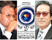 لماذا لم يكرم مهرجان القاهرة للمسرح التجريبى فاروق حسنى وفوزى فهمى؟