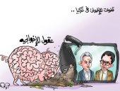 """العقل الإخوانى وإعلامه.. خنازير تتغذى على """"القمامة"""" فى كاريكاتير اليوم السابع"""