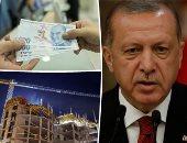 تكلفة التأمين على ديون تركيا تنخفض 34 نقطة بعد زيادة كبيرة للفائدة