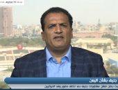"""""""تحالف تعز"""" :جريفيث مبعوث إيران وغياب الحوثيين عن جنيف يؤكد فشله الذريع.. فيديو"""