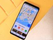 كيف يعمل نظام GPS على هاتفك الذكى؟