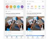 تحديث جديد لصور جوجل يوفر تصميم Material Design 2.0