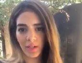 """""""أون ذا ران"""" تحرم فتاة تحرش التجمع من مسابقة ملكة جمال مصر.. اعرف التفاصيل"""