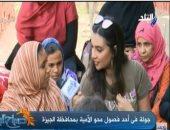 شاهد.. حكايات فتيات يقهرن الأمية من أجل مساعدة أبناءهم فى التعليم