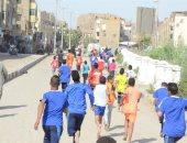 """صور.. الأقصر تشهد ماراثون """"الرياضة أسلوب حياة"""" بمشاركة 250 شاب وفتاة بمدينة إسنا"""