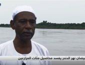 """شاهد.. """"الدندر """" فيضان يهدد السودانيين ويؤدى لتلف المحاصيل"""