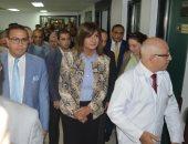 """وزيرة الهجرة تزور مركز غنيم للكلى.. وتؤكد: """"بيطبطب على شعبنا البسيط"""".. صور"""