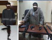 ضبط 178 قطعة سلاح و307 قضايا مخدرات فى اليوم الثامن لحملة الأمن العام
