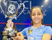 منتخب مصر لسيدات الاسكواش يشارك فى بطولة العالم للفرق بالصين