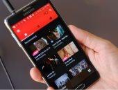 لمستخدمى أندرويد.. طريقة تفعيل الوضع المظلم على يوتيوب؟