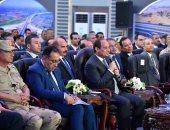 تفاصيل افتتاح السيسي لمستشفى المنوفية العسكرى وعددا من المشروعات التنموية