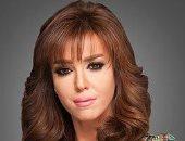 """اليوم.. الإعلامية ريهام إبراهيم تفتح ملف تصنيع المخدرات بـ""""هنا العاصمة"""""""