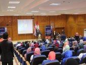 """جامعة كفر الشيخ تنظم مؤتمرا حول أمراض النساء والتوليد بالتعاون مع """"UCL"""" الإنجليزية"""