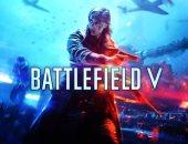 تعرف على المواصفات المطلوبة لتشغيل لعبة Battlefield V المفتوحة
