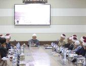 الإمام الأكبر يترأس أول اجتماع لهيئة كبار العلماء فى مقرها بعد انتهاء ترميمه