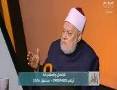 فيديو.. على جمعة: الله سبحانه وتعالى أمرنا بقراءة كتاب الشرع والكون معا