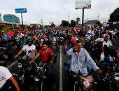 صور.. تظاهرات مؤيدة لرئيس نيكاراجوا فى شوارع ماناجوا