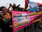 تظاهرات مؤيدة لرئيس نيكاراجوا فى شوارع ماناجوا